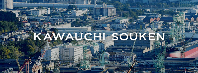 KAWAUCHI SOUKEN